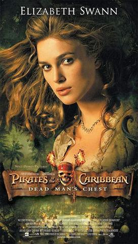 Elizabeth Swann, Pirates of the Caribbean