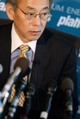 US Energy Secretary Chu