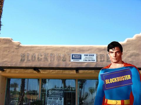 SuperBlockbuster