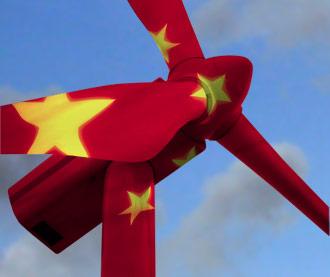 china-wind330.jpg
