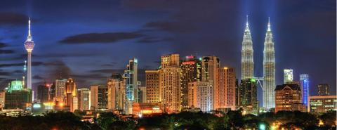 Kuala Lumpur, the capital of Malaysia