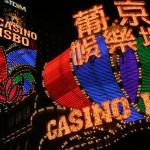 Macao Casino Lisboa at night 150x150