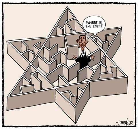 Obama Gets Lost