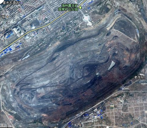 The Site of the Now Depleted Haizhou Openpit Coal Mine in Northern China.