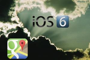iOS 6 Silver Lining