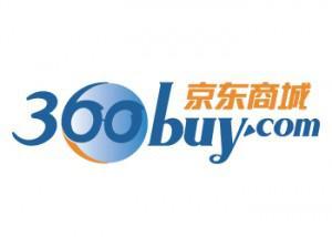 360buy.com China