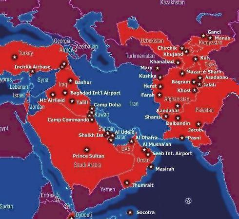 U.S. Military Installations in the Middle East