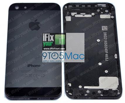 Supposed future iPhone casing