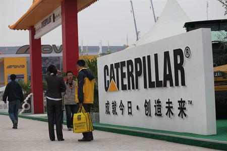 Caterpillar China