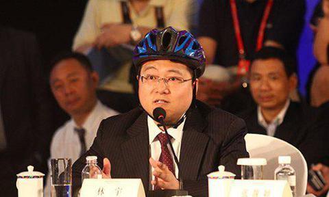 Dr. Henry Yu Lin