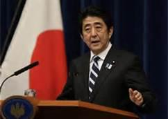 Japapense Face of Abenomics