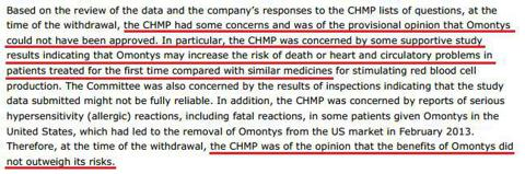 CHMP Excerpt