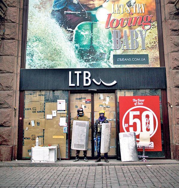 ukraine, shop in Kiev