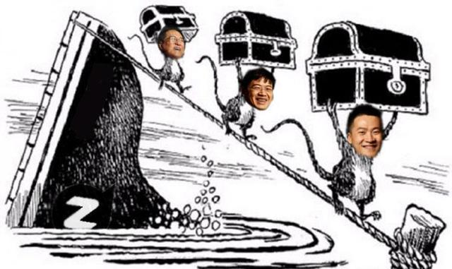 NQ Mobile Rat Executives Bailing Ship