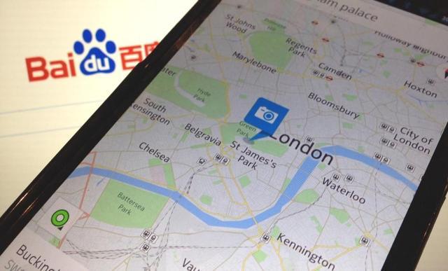 Baidu Maps Has Good Prospects, But...