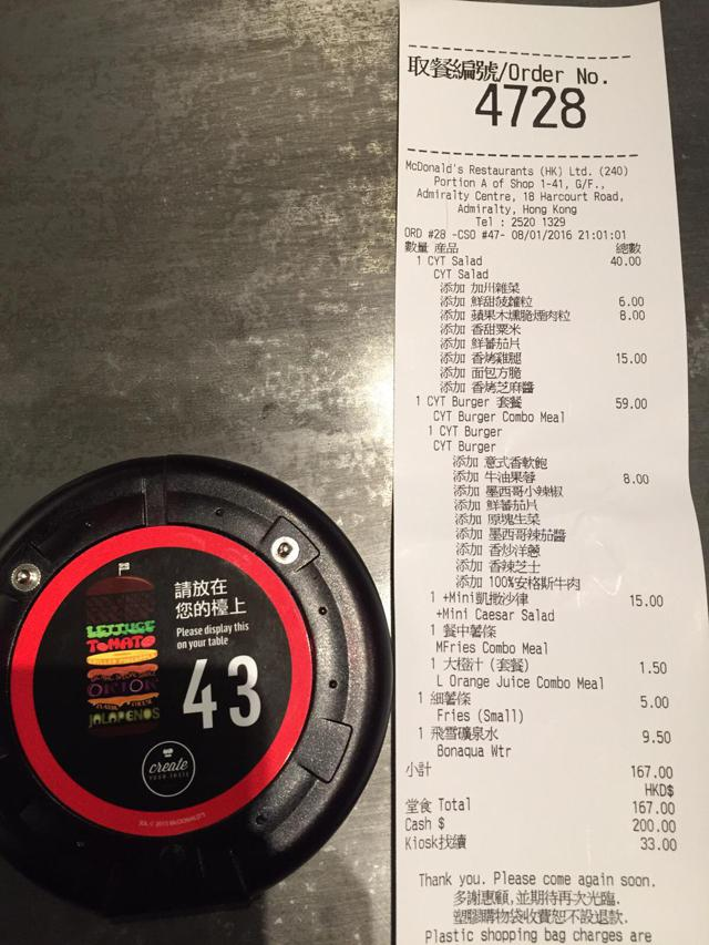 Receipt and Service disc