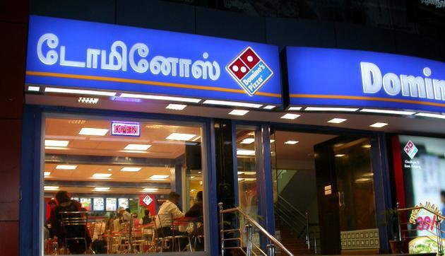 market strategies adopted by dominos in india The pizza market in india and the main players the promotional strategies adopted by domino's in india different campaigns of domino's in india.