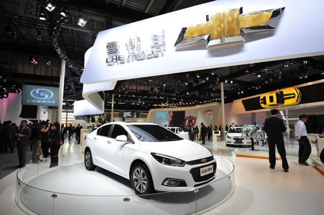 Chevy Cruze Beijing Auto show 2016
