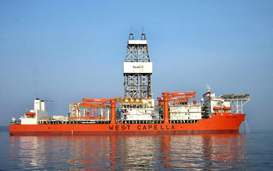 Seadrill Partners Announces The Early Termination Of The ...