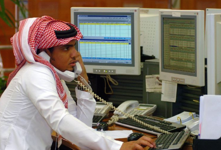 Saudi Arabia Under Fire: Moody's Downgrade Underscores Gulf Risk - The United States Oil ETF, LP (NYSEARCA:USO) | Seeking Alpha