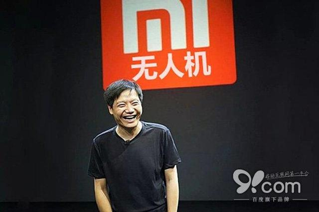 Xiaomi CEO Lei Jun unveiled its first drone on May 25 but the maiden flight that night failed and exposed significant safety risks. Source: Baidu