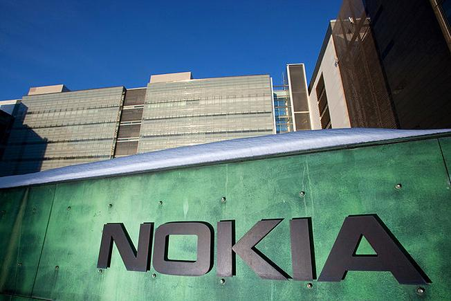 Nokia Corporation (ADR) (NYSE:NOK) Declines -0.40% Wednesday's Premarket